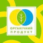 Щотаке «органічні продукти харчування»?